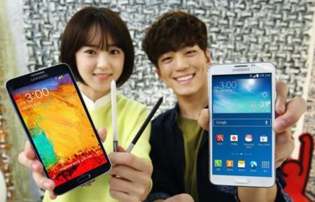 Samsung Galaxy Note 3 Neo contará con hardware Qualcomm en Corea del Sur