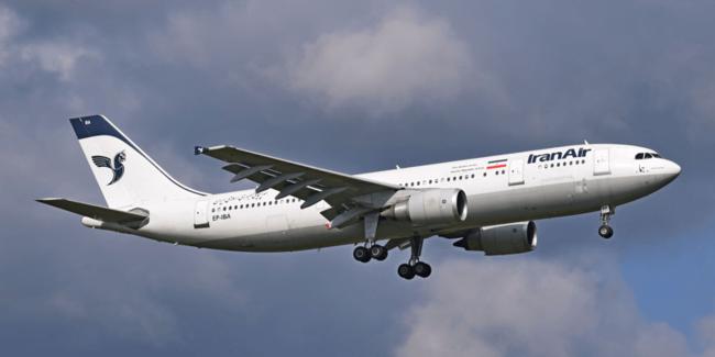 Iran Air Tendra Mujeres Piloto Por Primera Vez En Su Historia