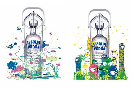 Absolut Art of Sharing