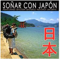Soñar con Japón, interesante libro de fotografías