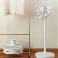 Huawei también tiene un ventilador inteligente: se puede controlar por voz y se integra en el hogar conectado
