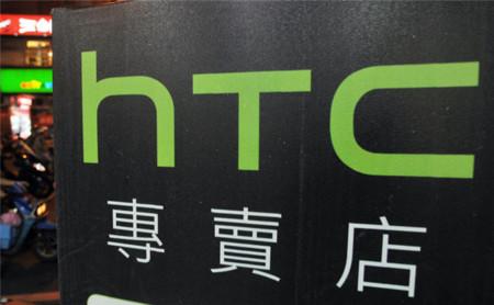 HTC niega los rumores de una posible venta a otra empresa