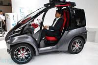 La tecnología Kinect de Microsoft presente en los coches del futuro