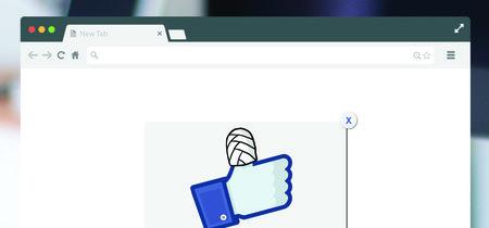 Cómo evitar los clásicos overlays de 'Suscríbete' o 'Síguenos en Facebook' con tu navegador