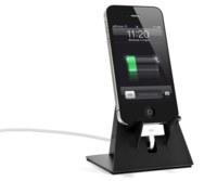 "Base-Z, un curioso soporte para iPhone ""pliéguelo usted mismo"""
