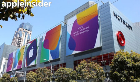 Metreon frente al Moscone West WWDC 2013 Apple