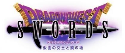 'Dragon Quest Swords' a la venta el 9 de mayo