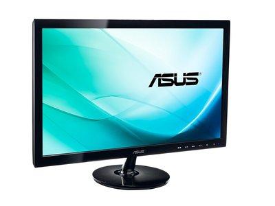 Monitor FullHD Asus, de 21,5 pulgadas, por 99 euros en Amazon