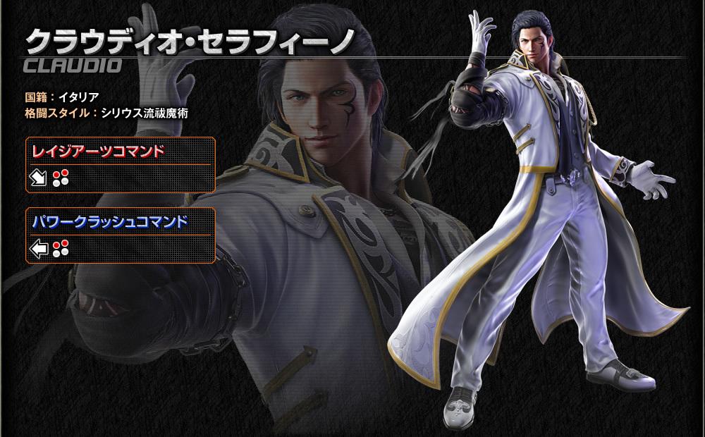 Foto de Nuevos en Tekken 7 (1/4)