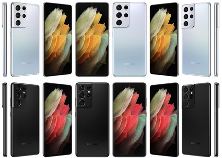 Samsung Galaxy S1 Ultra Evan