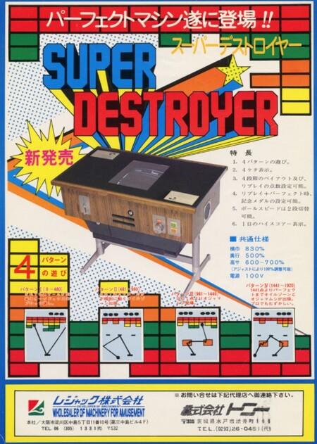 Super Destroyer Konami