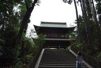 Visita al templo Engaku-ji de Kamakura en Japón