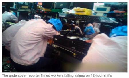 Apple se defiende después de que la BBC entre de incógnito en las fábricas del proveedor Pegatron