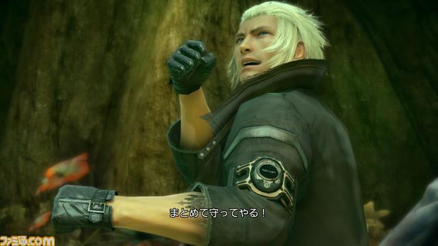 Foto de Final Fantasy XIII-2 [Octubre 2011] (18/24)