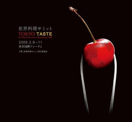 Tokyo Taste 2009
