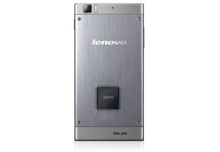 Lenovo y el diseño de sus procesadores, un paso más cerca