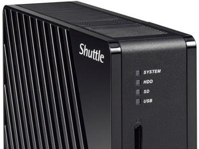 Shuttle KS10, un NAS sencillo con el atractivo en el precio