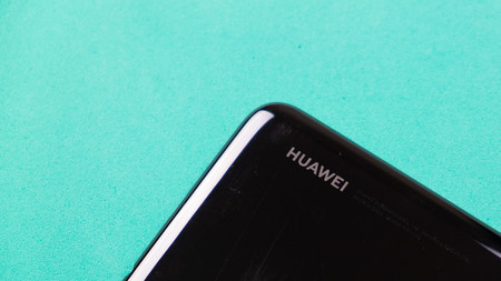 Análisis del Huawei P Smart