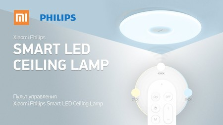 Lámpara de techo Xiaomi Philips LED Ceiling Lamp por 61 euros y envío gratis con este cupón