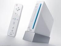 Rumor: ¿Wii baja de precio?
