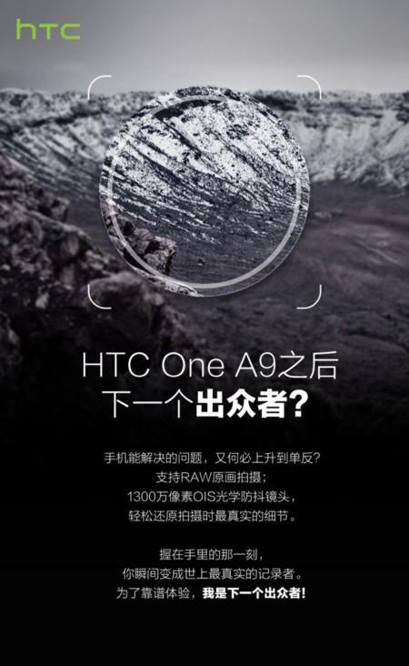 Htc Teases X9