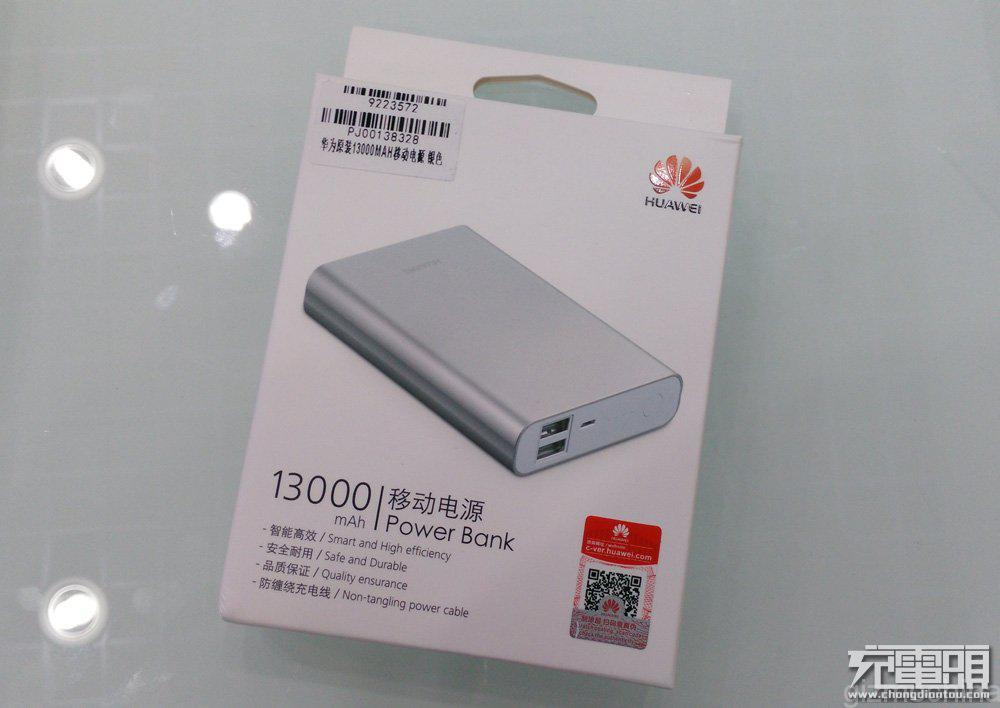 Foto de Huawei Power Bank 13.000 (1/4)