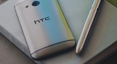 HTC A12, se filtran los detalles del próximo gama media de HTC