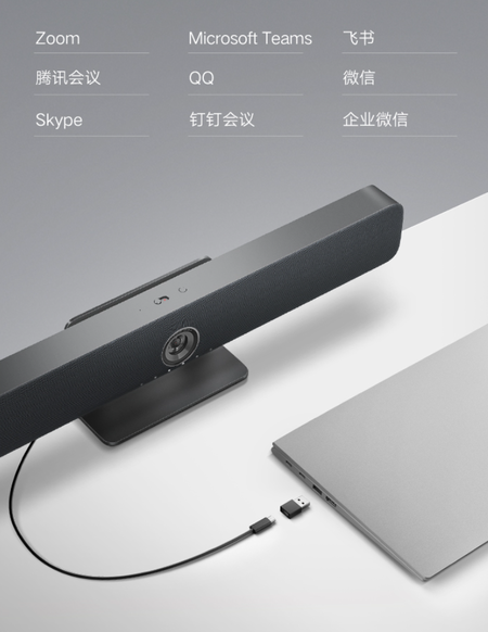 Xiaomi Audio Video Conference Speaker 2