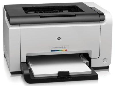 Impresora láser a color HP Laserjet PRO CP1025 por 99 euros y envío gratis