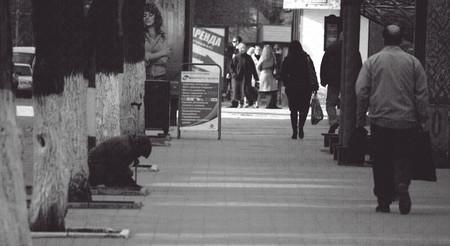 Foto de una calle de Saratov en 2009.