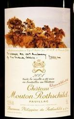 Carlos de Inglaterra diseña la etiqueta de un Château Mouton Rothschild