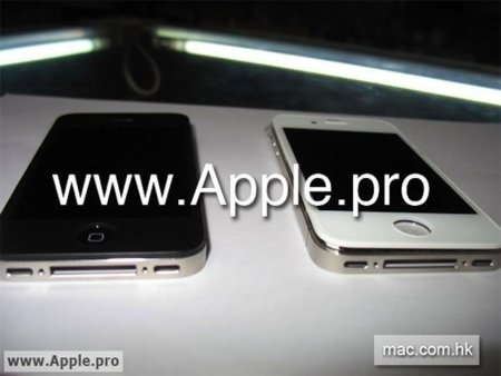 iPhone 4G blanco