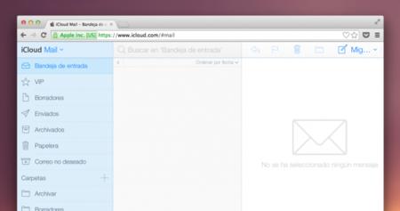 ¿Tienes un error en tu correo de iCloud? Tranquilo, no es culpa tuya