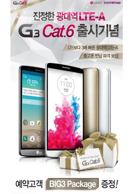 Publicidad en Corea nos muestra un LG G3 Prime para preordenar hoy mismo
