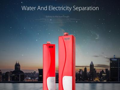 Oferta Flash: calentador de agua GZU ZM-D3 de 3000W por 23,26 euros y envío gratis