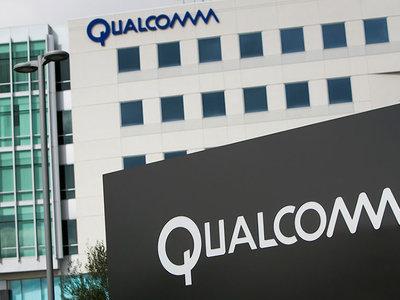 Apple planea deshacerse de Qualcomm para los iPhone de 2018