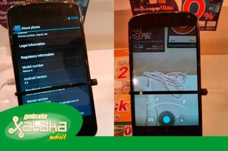 Pistas sobre Android 4.3 o la privacidad en Skype en entredicho. Galaxia Xataka Móvil