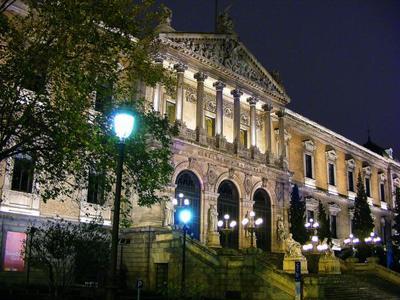 La Biblioteca Nacional de España busca amigos