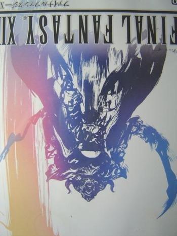 FFXII, imagen del satán en la carátula del juego