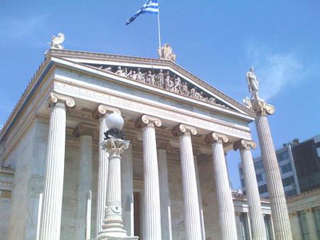 Akadimia, Atenas