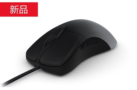Pro Intellimouse Gaming Mouse 2