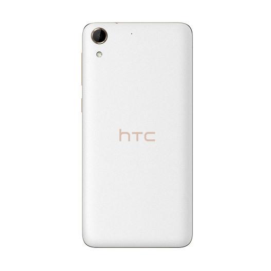 Foto de HTC Desire 728 (4/10)