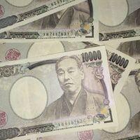 Japón se une a las monedas digitales: experimentarán a partir del próximo año con un yen digital