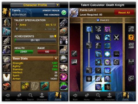 World of Warcraft Armería para iPhone