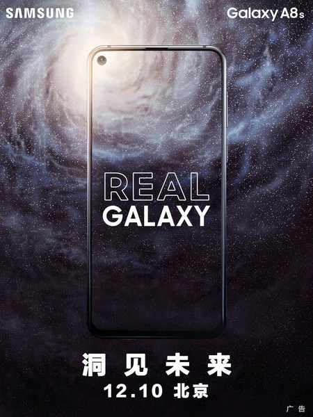 Galaxy A8s Teaser Launch
