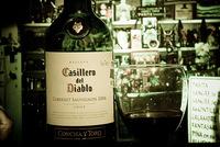 La botella de vino abierta
