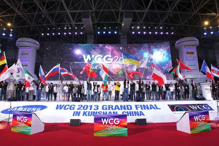 Vuelve el torneo de naciones World Cyber Games en Xi'an