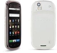 Motorola MOTO GLAM, otro Android 2.1 para Corea