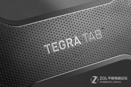 ¿Tegra Tab con un procesador Tegra 4 a 1,8 GHz? puntúa más de 27.000 en Antutu