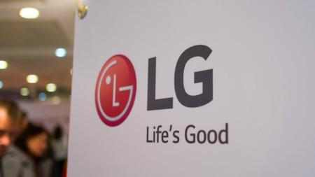 LG utilizará las fábricas de Intel para crear sus propios procesadores